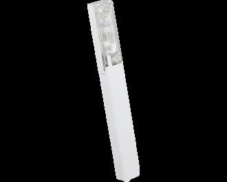 De raam- en deursensor inbouw wordt geleverd met een wit afdekkapje.