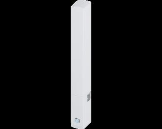 De raam- en deursensor plus wordt geleverd met een wit afdekkapje.